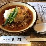 武蔵そば - 人気No.1 武蔵そば=820円