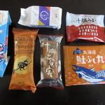 北の自然菓 柳月 - 冬うらら 5個入り 650円(税込)