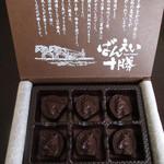 北の自然菓 柳月 - ばんえい十勝 6個入り 450円(税込)