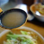 きくすい - かなり辛い仕上げでのスープ