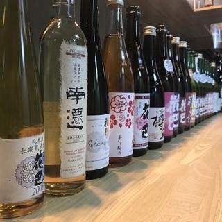美吉野醸造の清酒「花巴」専門店。常時50種類以上ご用意◎