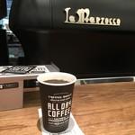 オールデイコーヒー - 本日のコーヒー