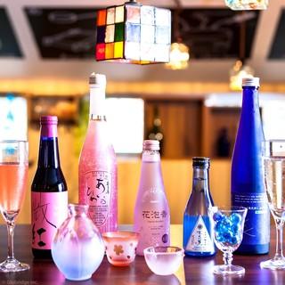 ◆コース限定!乾杯スパークリング日本酒サービス実施中!