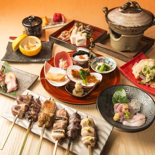 宮崎県産の新鮮な地鶏と、季節の食材を贅沢に味わう和会席
