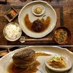 手造り食の店しもだ - 料理写真:【阿蘇赤牛のハンバーグ(1,600円)】メイン料理(ハンバーグ)に阿蘇産米、汁物、おつけもの