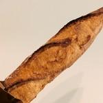 Boulangerie & cafe gout - g-バゲット