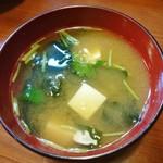 天三 - 旨い味噌汁