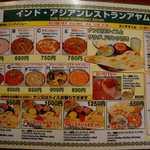 インド・アジアンレストラン アヤム -