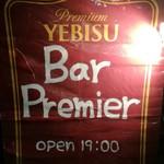 Bar Premier -