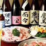 戸隠 - 美味い肴と美味い酒
