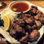 鳥松 - 地鶏の網焼き