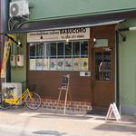 バスコロ - お店