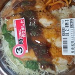 ヤマザワ - 料理写真: