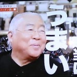 80631144 - TBS「人生最高レストラン」 2017.9.2放送