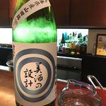 80633167 - 美酒の設計