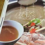 炭火焼鳥 鳥料理 IPPO -