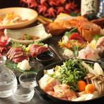 地鶏×鮮魚 個室居酒屋 もみじ庵 - 創作料理ご宴会内容