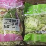 しみずスーパー - 料理写真:ミックスサラダ 99円+税  レタスサラダ 99円+税