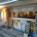 taishiosobatouka - 店舗外。