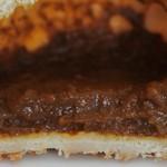 カンテボーレ - ビーフカレーパン