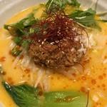輝輝 - こだわり担々麺900円)