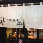 ふじ屋 NOODLE - 暖簾