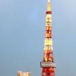 フレンチ キッチン - W-Walk から東京タワーを