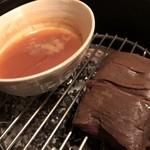 燻製イナダ商店 - 黒毛和牛モモ肉の瞬間燻製