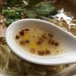 塩元帥 - 塩ラーメンのスープ