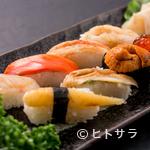 鈴喜福太郎 - 北海道ならではのとびきり新鮮なネタが揃った『特上にぎり(1人前8貫)』