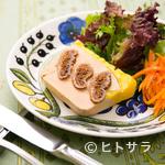 レストラン タイラ - 『鴨のフォアグラのテリーヌ』