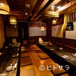 鈴喜福太郎 - 50名までの宴会が可能な広々としたお座敷の掘りごたつ個室
