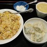謙一食堂 - 炒飯水餃子セット 700円(チャーシュー炒飯に変更+300円)