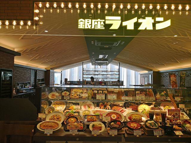 銀座ライオン KITTE博多店 - 博多/ビアバー [食べログ]