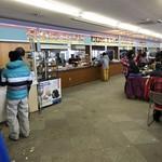 箱館山レストラン・第2ヒュッテ - 学食みたいな感じで受け取ります。