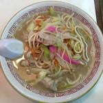 味のまるい - チャンポン550円