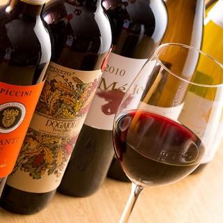 イタリアンにピッタリなお酒!当店は、100種近くの品揃え!