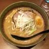 Ramenkuroyama - 料理写真:味噌らーめんです。