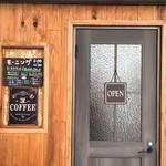 カフェ コティー - 神戸駅北西、有馬道交差点北すぐの路地を入ってすぐのカフェです(2018.2.9)
