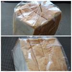 パン・ナガタ - ◆食パン(250円)・・生地の食感は柔らかく、食パンとしては小さめサイズ。