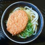 こがね製麺所 - コロッケうどん(かけ+コロッケ)
