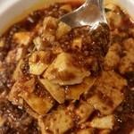 80656759 - 麻婆豆腐、リフトアップ。