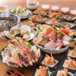Hokkaido Gourmet Dining 北海道 - 春6000円コース