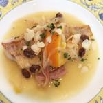 ラ・マンチャ - 白身魚のカタラーナ