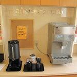 Tankumanibankan - コーヒーは無料