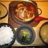 五穀 - 料理写真:2018年の「煮込み牛たんハンバーグ定食」1490円