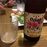 笑糸MAN - 2018年01月29日  オリオン瓶ビール中瓶 520円