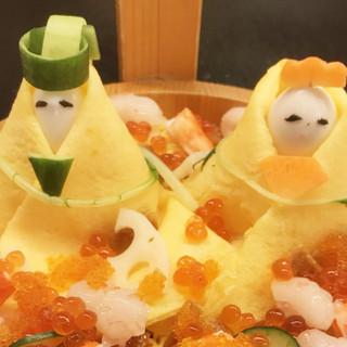 【要予約】ひな祭り海鮮ちらし寿司♪