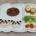 アラウンド テーブル - パンダさんハンバーグプレート