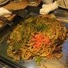 大阪お好み焼き ともくん家 - 料理写真: